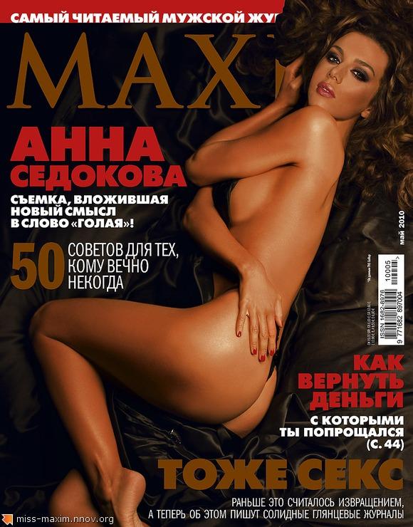 COVER_098.jpg