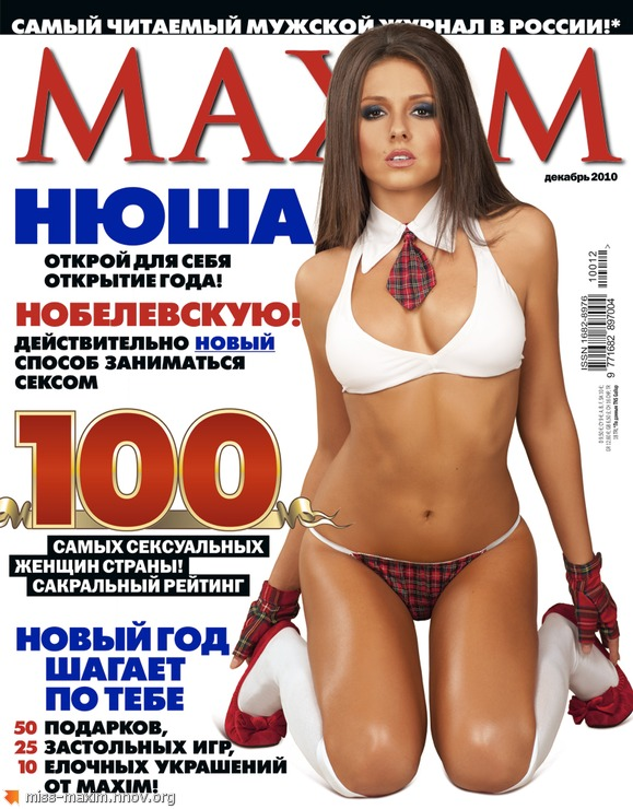 COVER_105.jpg