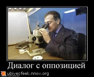937413_dialog-s-oppozitsiej.thumbnail.jpg