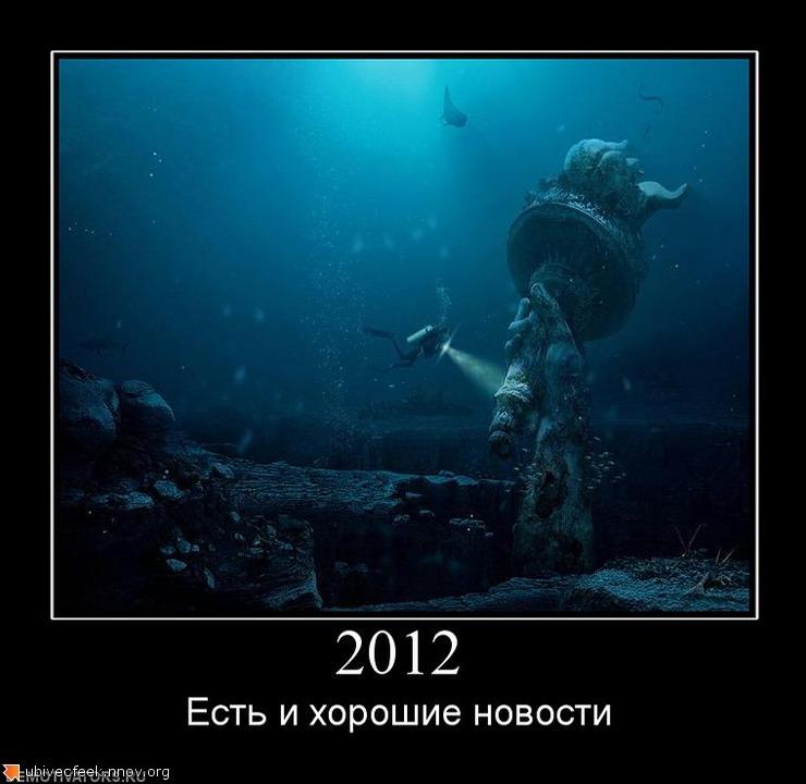 707610_2012.jpg