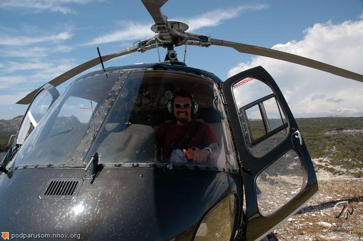 Я в кабине вертолета