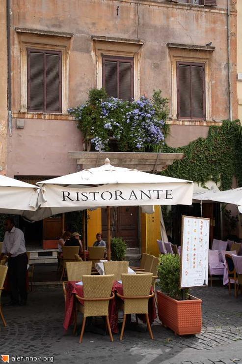 Italy__0065.JPG