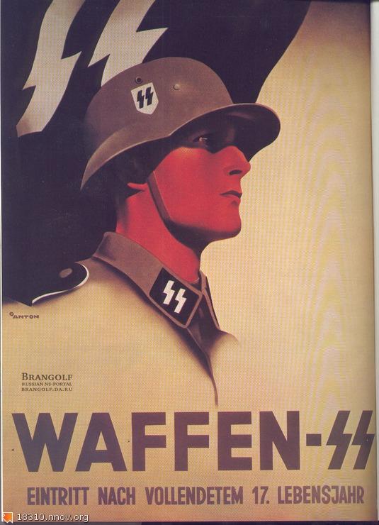 41_ss-waffen.JPG