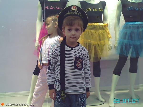 саша моряк.JPG