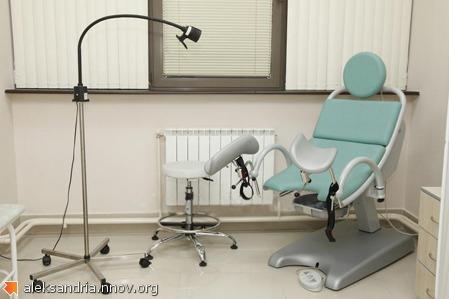 кабинет_гинеколога.jpg