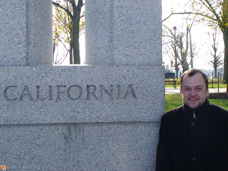 В Вашингтоне мемориал всем штатам