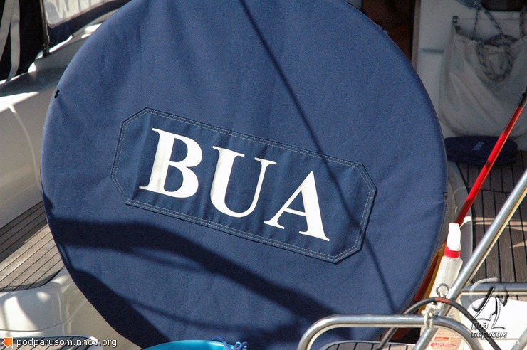 Буа - странное название