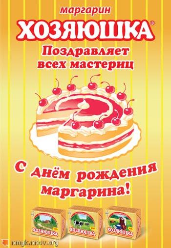 Otkrytka_hozyaushka_2011.jpg