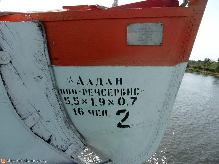SAM_4161.JPG