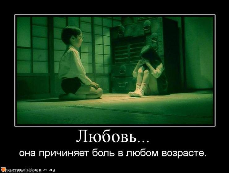 815797_lyubov.jpg