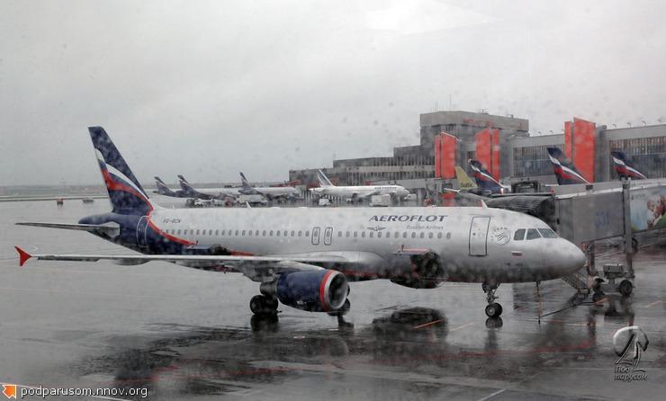 Мокрый самолет