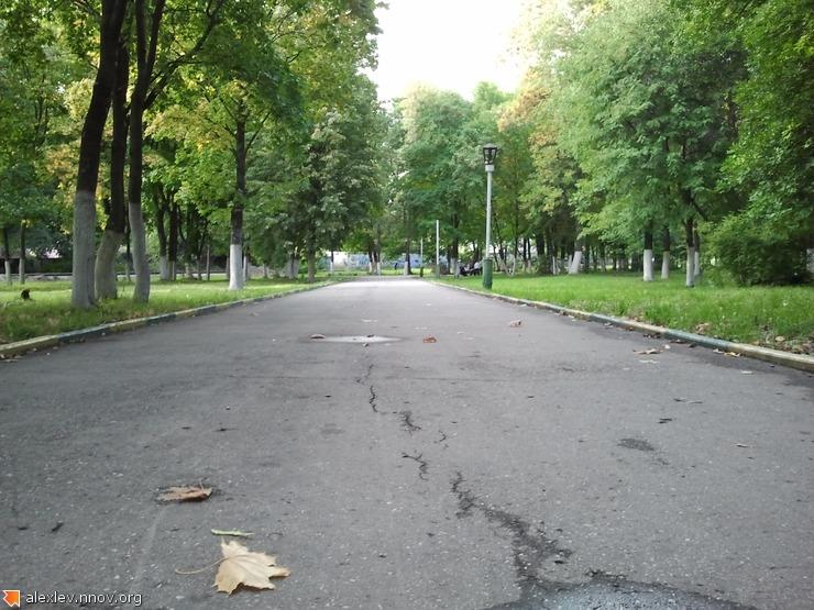 2011-09-16 17.44.01.jpg