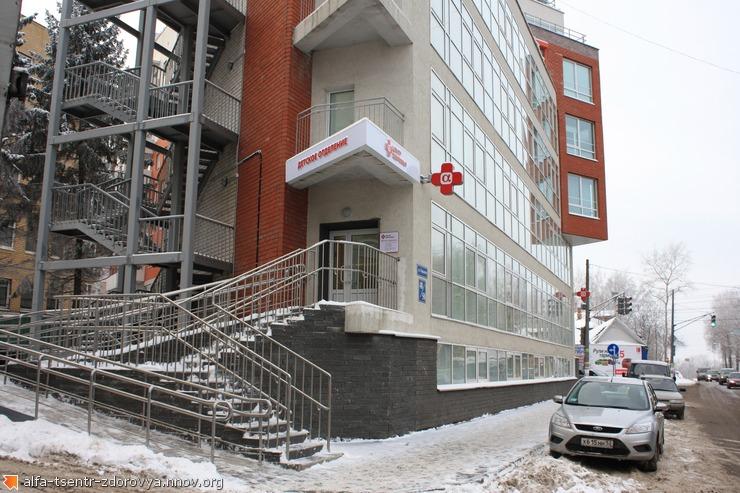 Вход в детское отделение.JPG