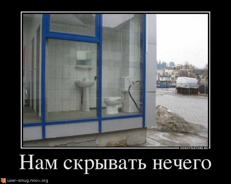 46015287-238533_nam-skryivat-nechego.jpg