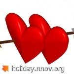 Валентинка - открытка ко дню святого Валентина 0011.jpg