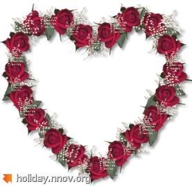 Валентинка - открытка ко дню святого Валентина 0012.jpg