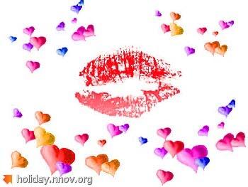 Валентинка - открытка ко дню святого Валентина 0023.jpg
