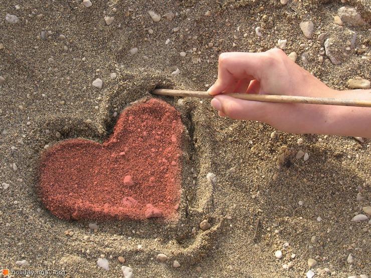 Валентинка - открытка ко дню святого Валентина 0030.jpg