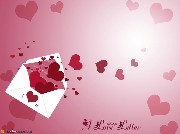 Валентинка - открытка ко дню святого Валентина 0033.jpg