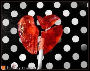 Валентинка - открытка ко дню святого Валентина 0039.jpg