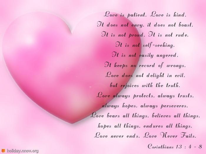 Валентинка - открытка ко дню святого Валентина 0042.jpg