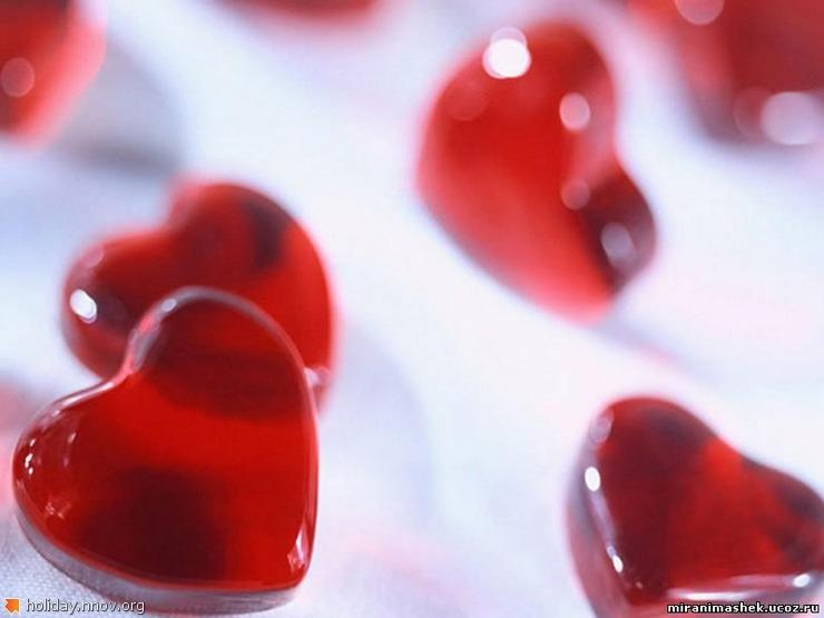 Валентинка - открытка ко дню святого Валентина 0045.jpg