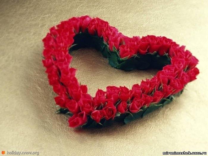 Валентинка - открытка ко дню святого Валентина 0055.jpg