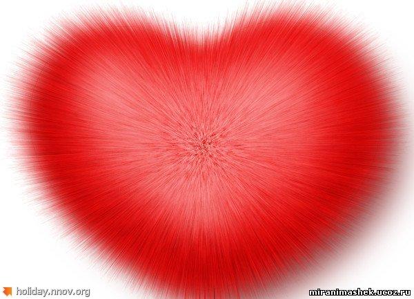 Валентинка - открытка ко дню святого Валентина 0064.jpg