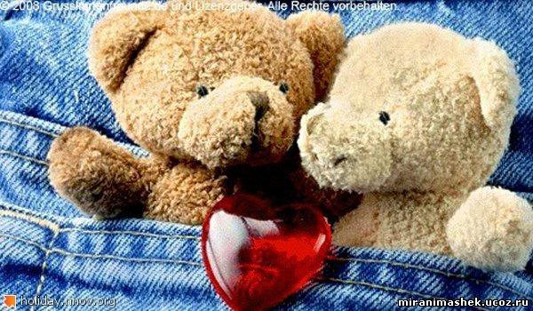 Валентинка - открытка ко дню святого Валентина 0072.jpg
