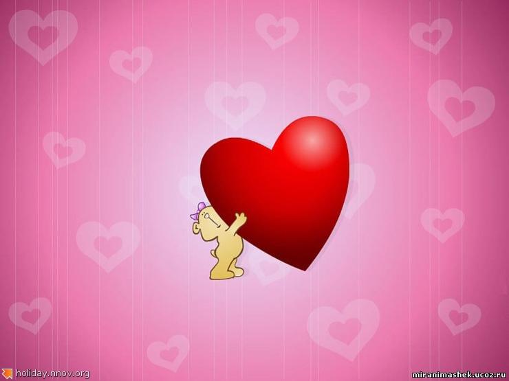 Валентинка - открытка ко дню святого Валентина 0082.jpg