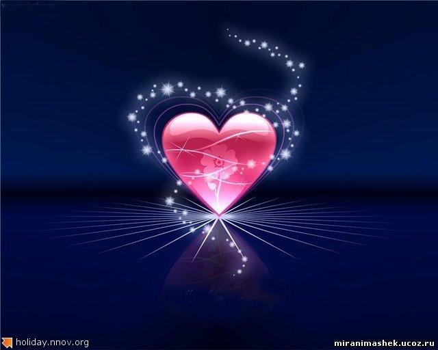 Валентинка - открытка ко дню святого Валентина 0094.jpg