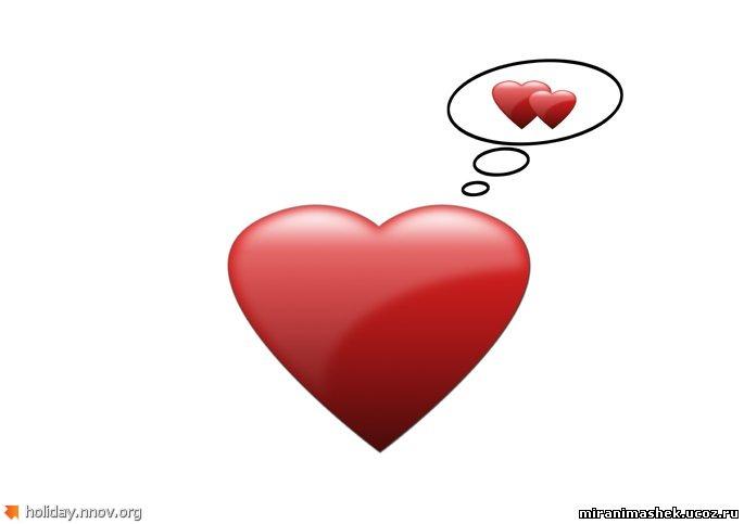 Валентинка - открытка ко дню святого Валентина 0101.jpg