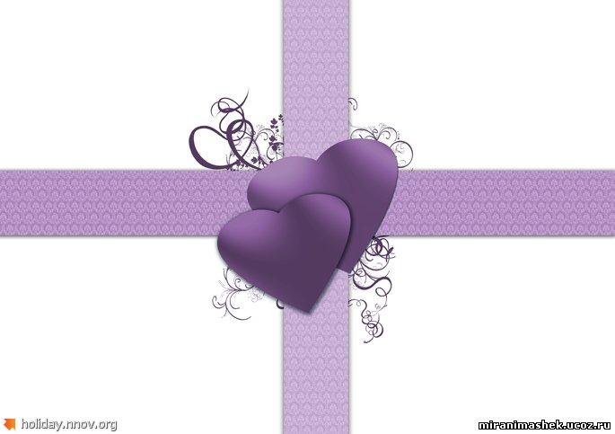 Валентинка - открытка ко дню святого Валентина 0105.jpg