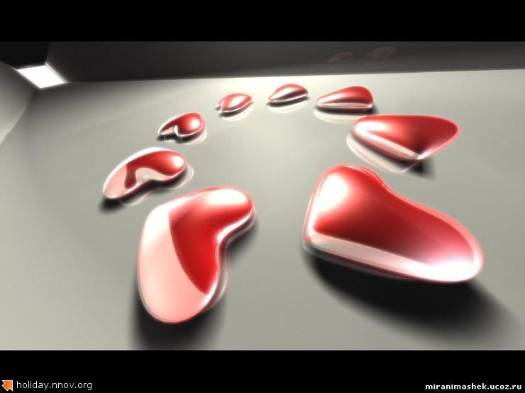 Валентинка - открытка ко дню святого Валентина 0110.jpg