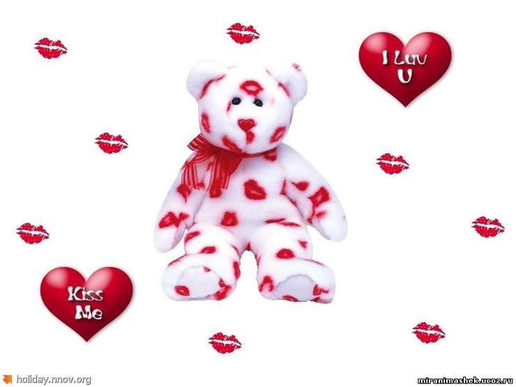 Валентинка - открытка ко дню святого Валентина 0117.jpg