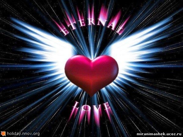 Валентинка - открытка ко дню святого Валентина 0121.jpg