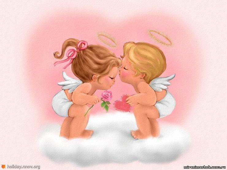 Валентинка - открытка ко дню святого Валентина 0127.jpg