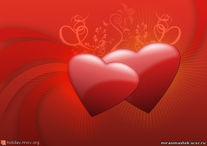 Валентинка - открытка ко дню святого Валентина 0150.jpg