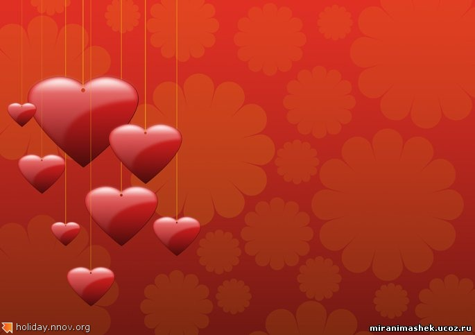 Валентинка - открытка ко дню святого Валентина 0134.jpg