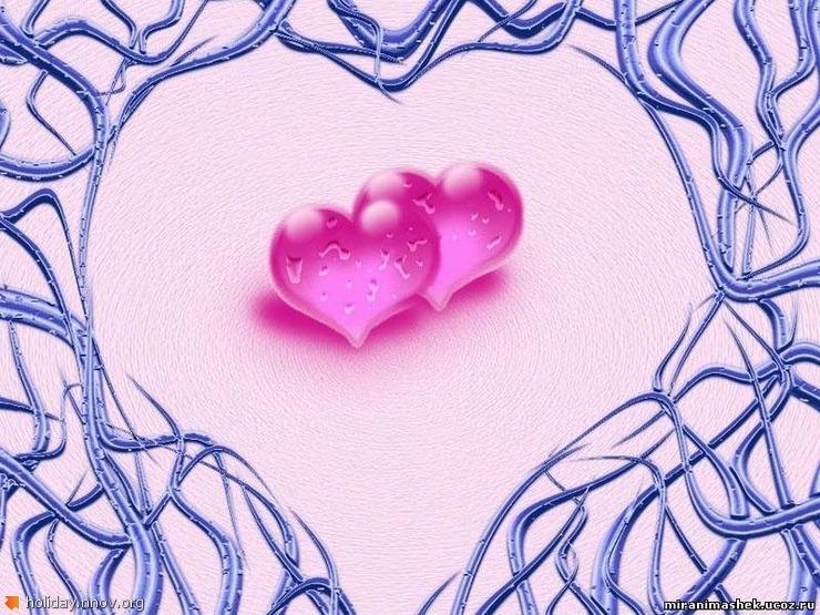 Валентинка - открытка ко дню святого Валентина 0143.jpg