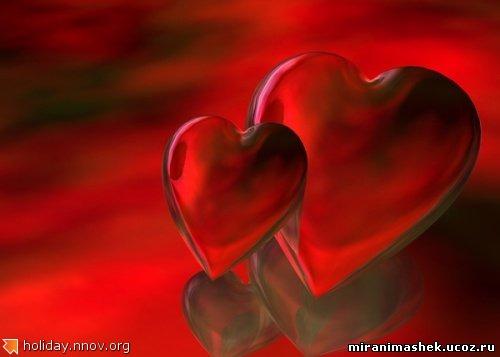 Валентинка - открытка ко дню святого Валентина 0146.jpg