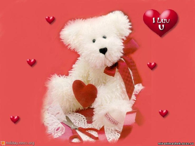 Валентинка - открытка ко дню святого Валентина 0148.jpg
