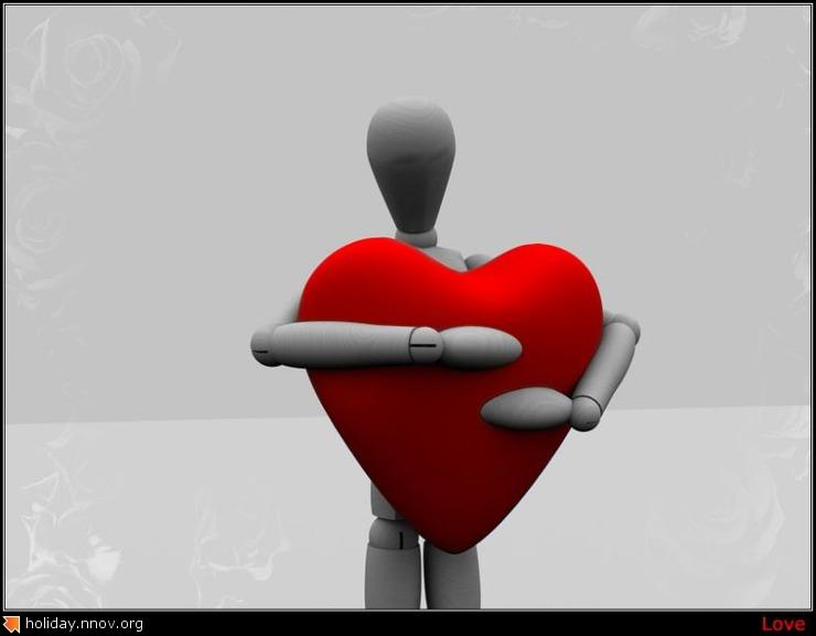 Валентинка - открытка ко дню святого Валентина 0170.jpg