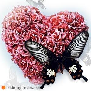 Валентинка - открытка ко дню святого Валентина 0154.jpg