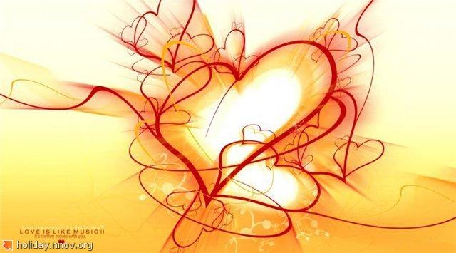 Валентинка - открытка ко дню святого Валентина 0161.jpg