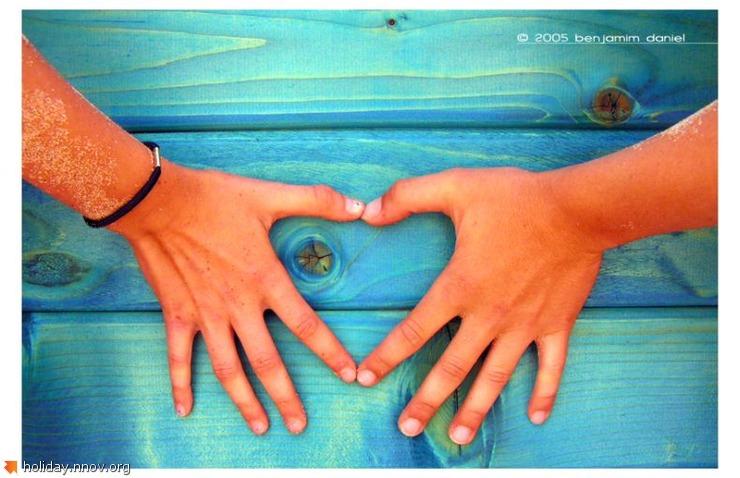 Валентинка - открытка ко дню святого Валентина 0169.jpg