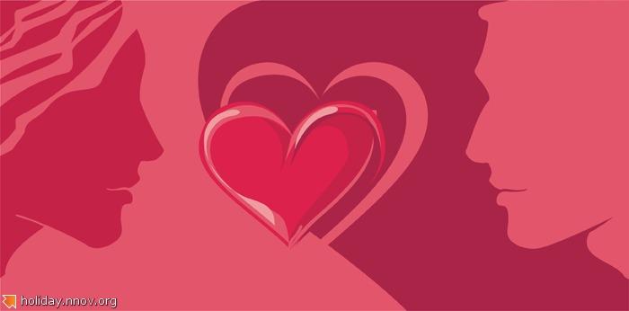 Валентинка - открытка ко дню святого Валентина 0187.jpg