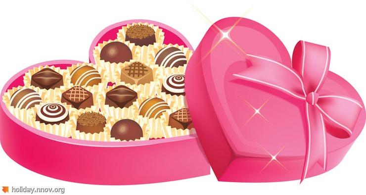 Валентинка - открытка ко дню святого Валентина 0191.jpg