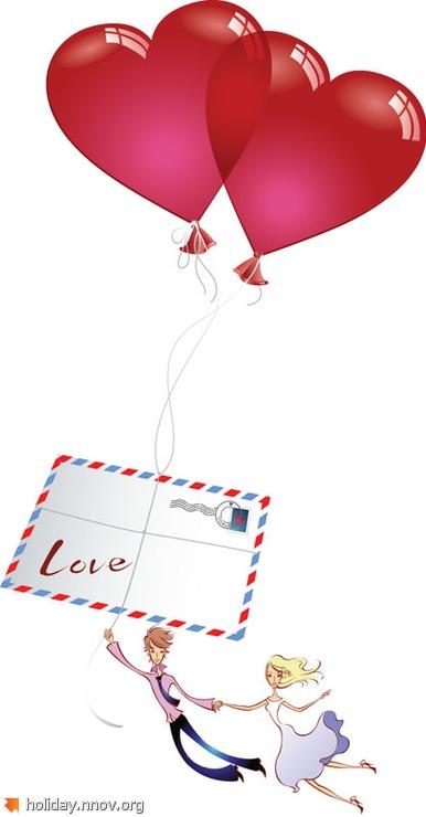 Валентинка - открытка ко дню святого Валентина 0194.jpg