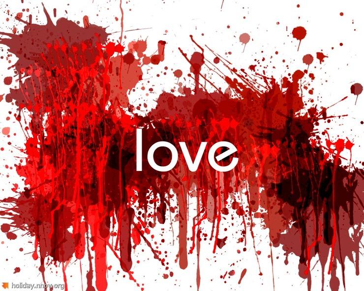 Валентинка - открытка ко дню святого Валентина 0200.jpg